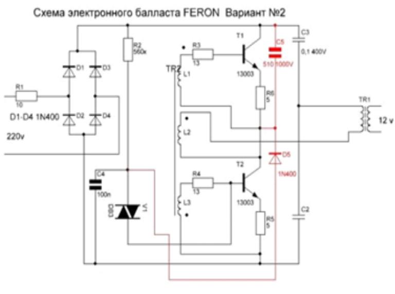 Схема на feron tra110-150w