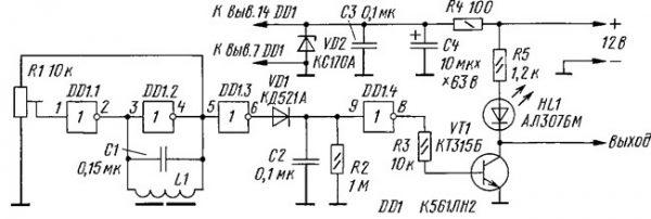 Индикатор скрытой проводки на микросхеме