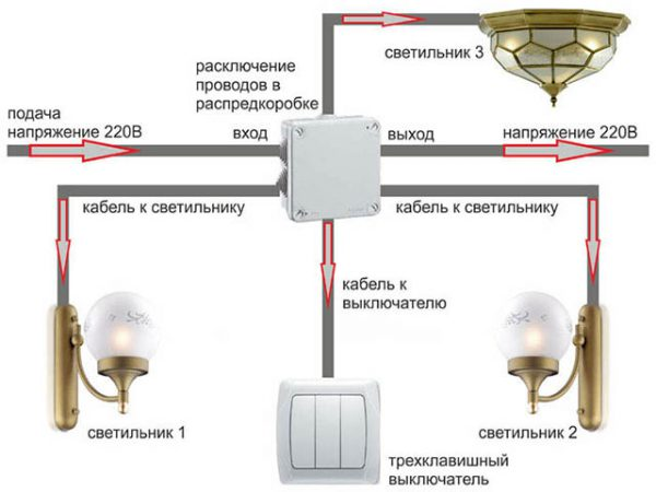 Схема трехклавишного выключателя розеткой фото 568
