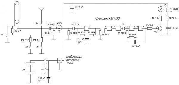 Схема самодельного сигнализатора