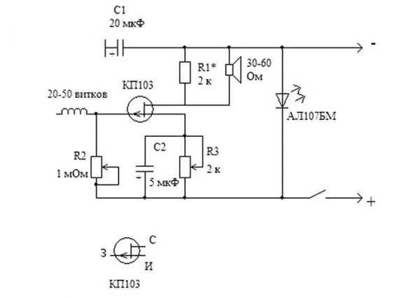 Схема определителя на полевом транзисторе