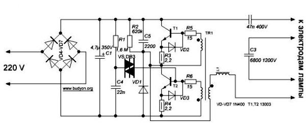 Схема электронного балласта для ламп