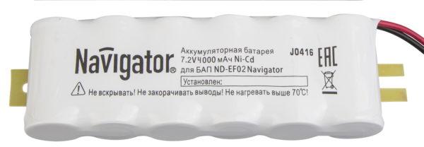 Аккумуляторная батарея для бесперебойного освещения
