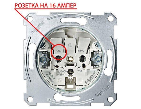 Мощность приборов должна соотвествовать номинальному току для розетки