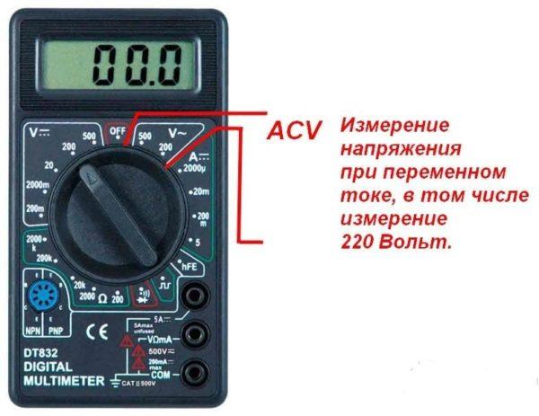 Измерение напряжения в сети переменного тока