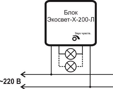 Схема подключения аккустического выключателя