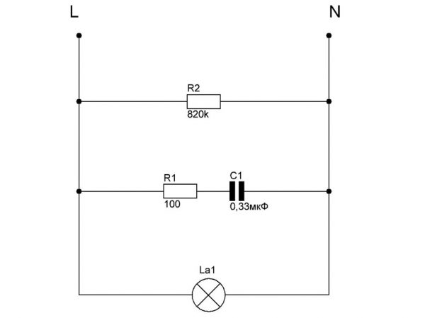 Схема установки конденсатора при мерцании лампы
