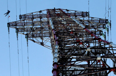 Архитектура электроэнергетики России