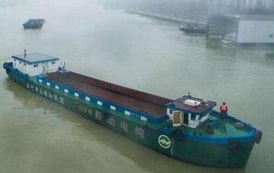 судно на электроэнергии