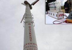 турецкий прототип ветровой турбины