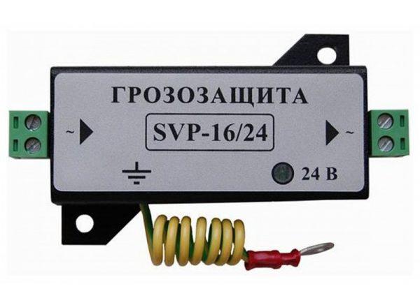 Устройство защиты оборудования от грозовых разрядов на линиях передачи видео сигналов