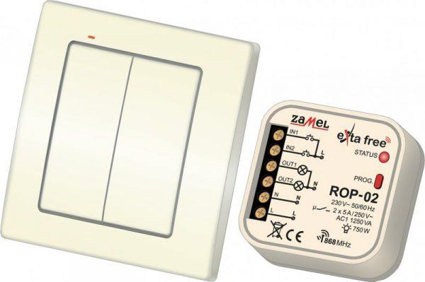 Комплект беспроводного управления освещением