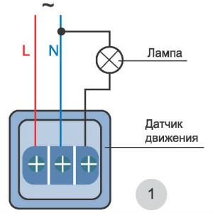 Схема параллельного подключения датчика движения