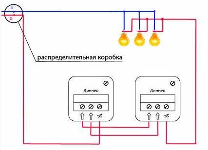 Подключение двух регуляторов освещения в сеть