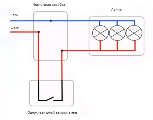 Подключение нескольких ламп к выключателю