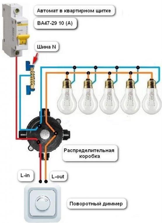 Схема подключения регулятора освещенности