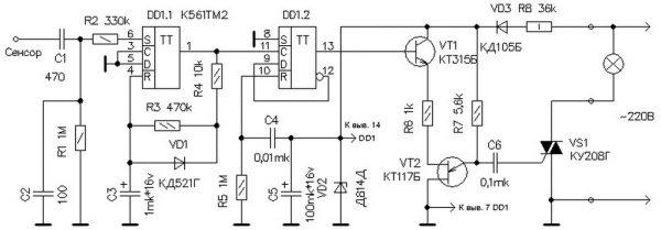 Схема сенсорного датчика