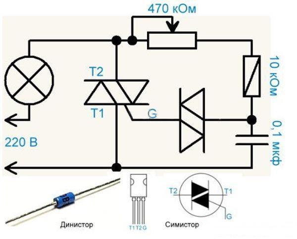 Принципиальная схема регулируемого выключателя