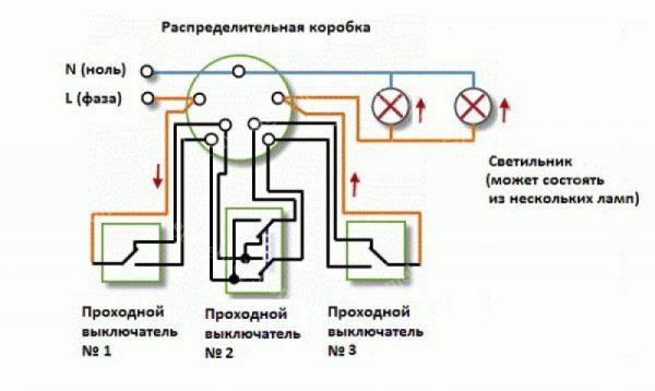 Схема подключения трех проходных выключателей