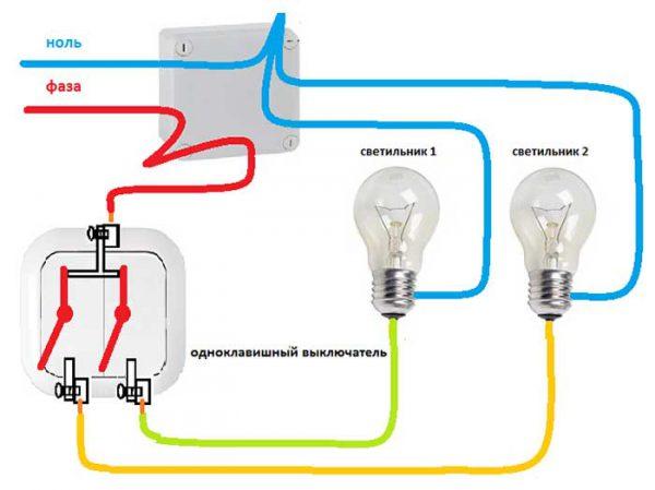 Подключение к сети нескольких источников света