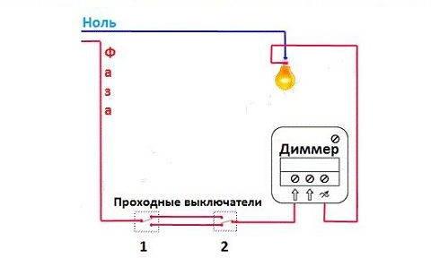 Подключение источника света к регулятору через проходные выключатели