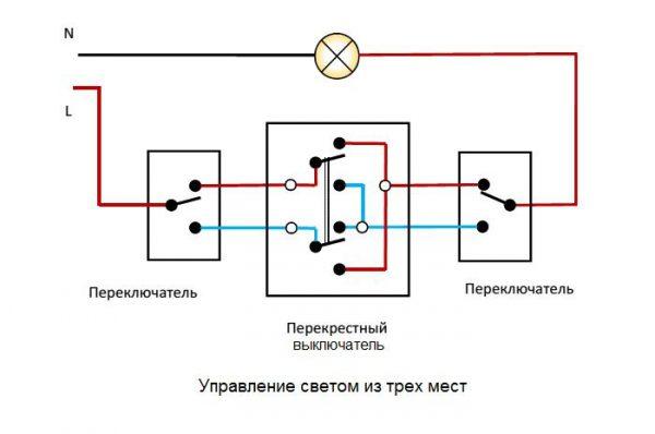 Схема подключения проходных и перекрестного выключателей