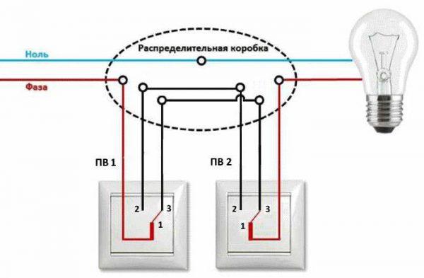 Схема управления светом с двух точек