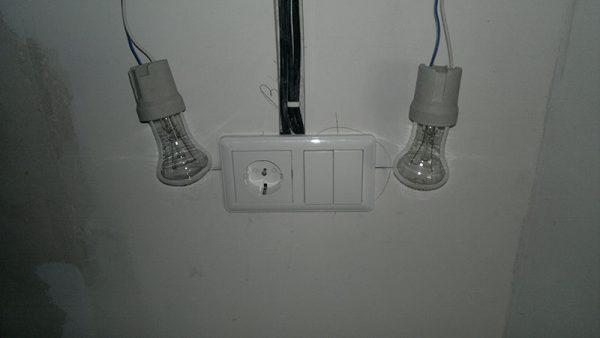 Выключатель на две лампы