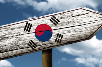 южная корея блокчейн