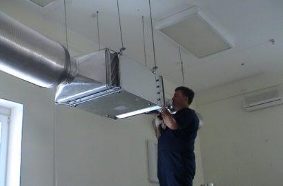 Заземление систем вентиляции