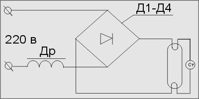 Схема подсоединения через диодный мост