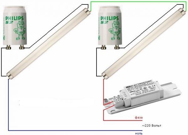 Вариант последовательного подсоединения люминесцентных ламп