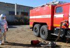 Подсоединение заземления к пожарным машинам