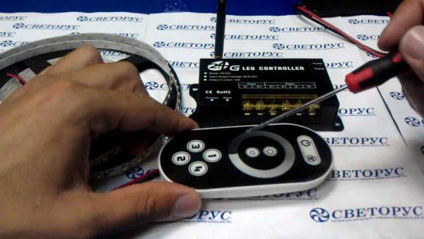Дистанционный диммер с сенсорным пультом управления
