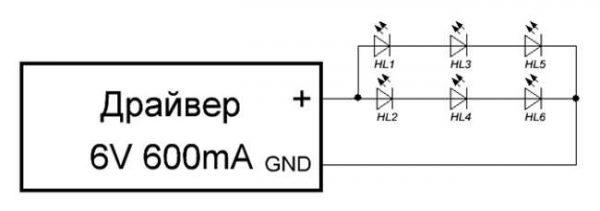 Параллельная схема подключения светодиодов к драйверу