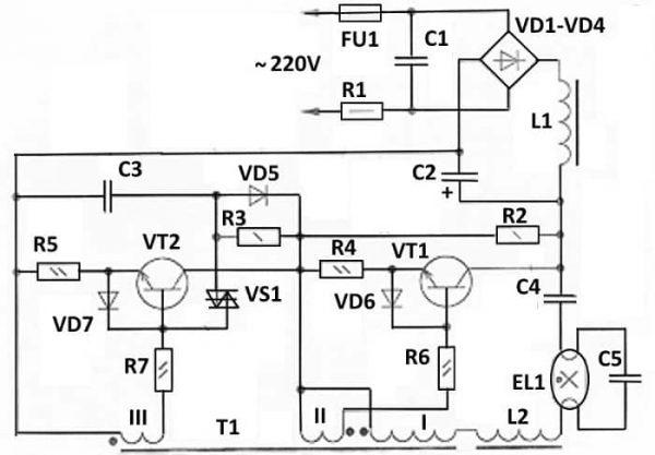 Схема балласта энергосберегающей лампы