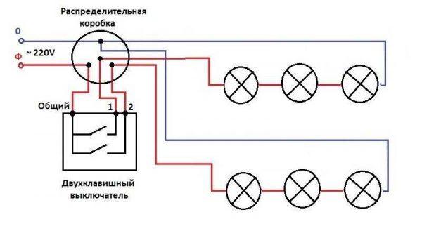 Схема последовательного подключения LED светильников к двухклавишному выключателю