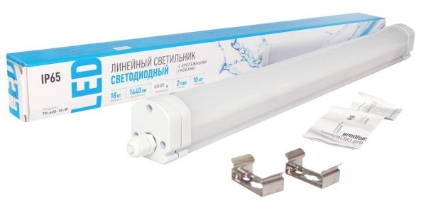 Линейный светодиодный светильник IP65