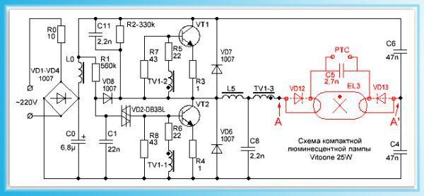 Схема балласта энергосберегающей лампочки