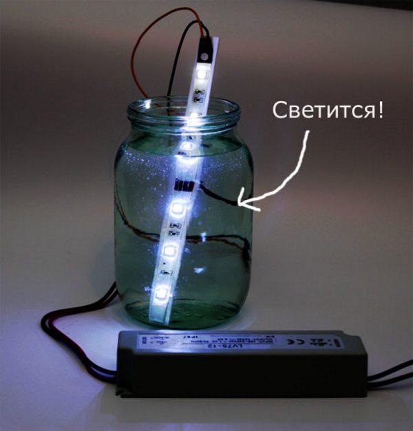 Проверка водостойкости светодиодной ленты