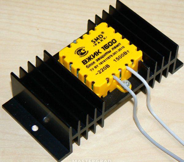 Блок защиты ламп Вжик 1600
