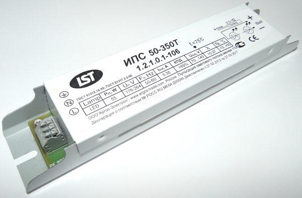 Для подключения низковольтных светодиодных ламп требуется специальный драйвер