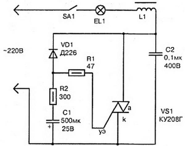 Симисторная схема плавного запуска ламп