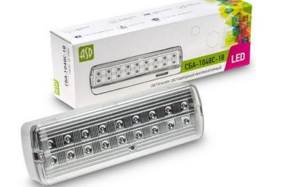 Аккумуляторный светодиодный светильник