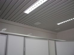 Светильники для реечного потолка