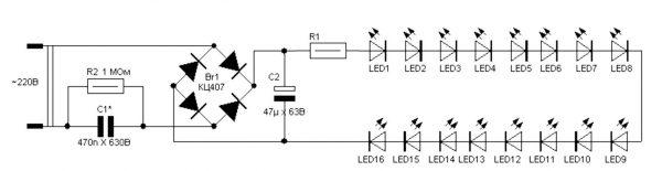 Схема подключения светодиодов с помошью гасящего конденсатора