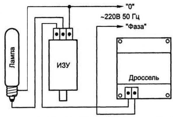 Схема подключения натриевой лампы