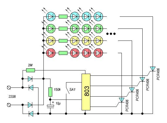 Схема работы светодиодной гирлянды