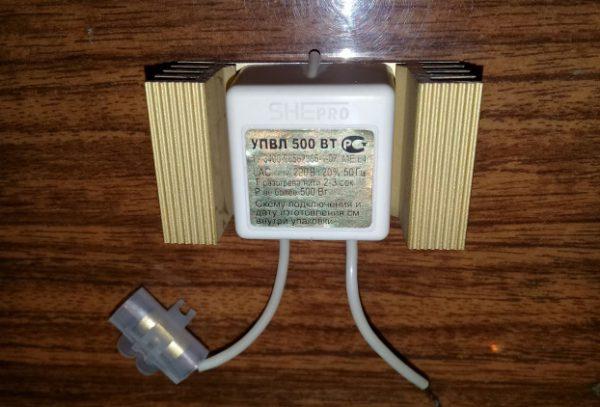 Устройство плавного включения ламп накаливания на 500 Вт