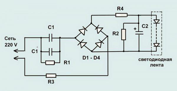 Вариант подсоединения LED-ленты к сети 220 вольт